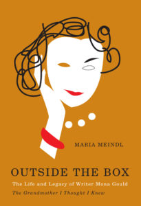 outside-the-box